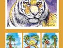 LSU Letters Mike The Tiger Watercolor